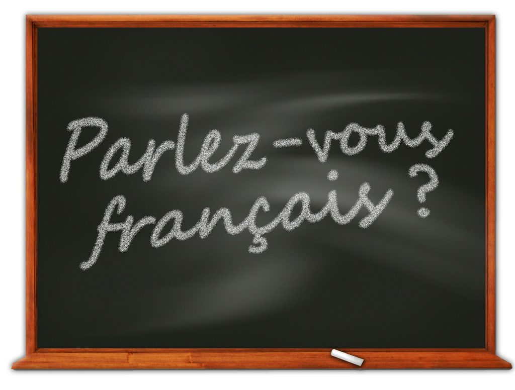 フランス語 留学 場所