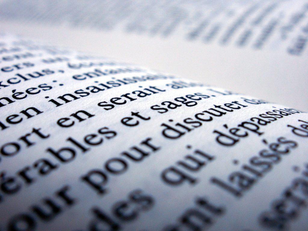 フランス語 オーディオブック