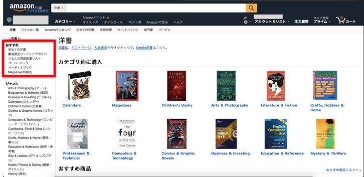 Audible amazon オーディオブック 英語 フランス語 スペイン語 外国語
