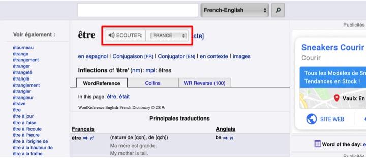 フランス語 英語 辞書 無料